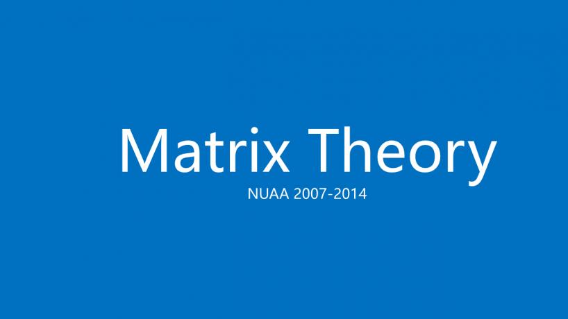 南京航空航天大学Matrix Theory试卷2015(英文,国际化课程)